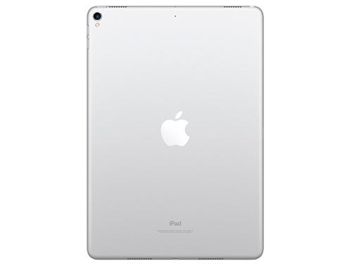 Планшет Apple iPad Pro 10,5 дюймов в аренду